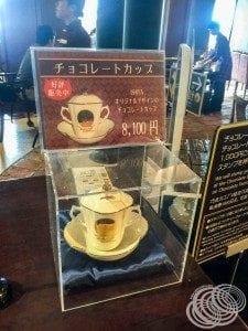 Take a mug home with you!
