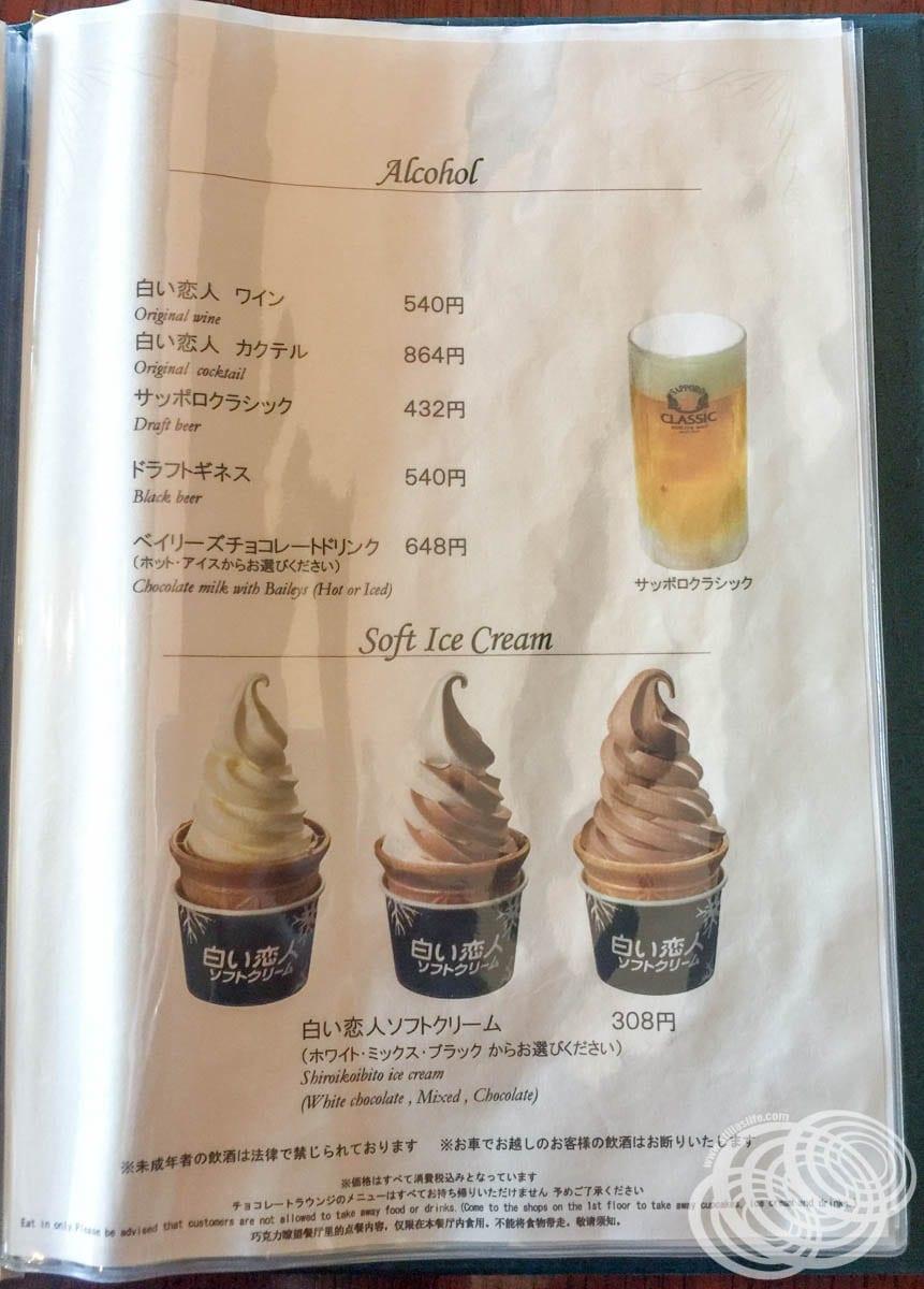 Alcohol and soft-serve menu