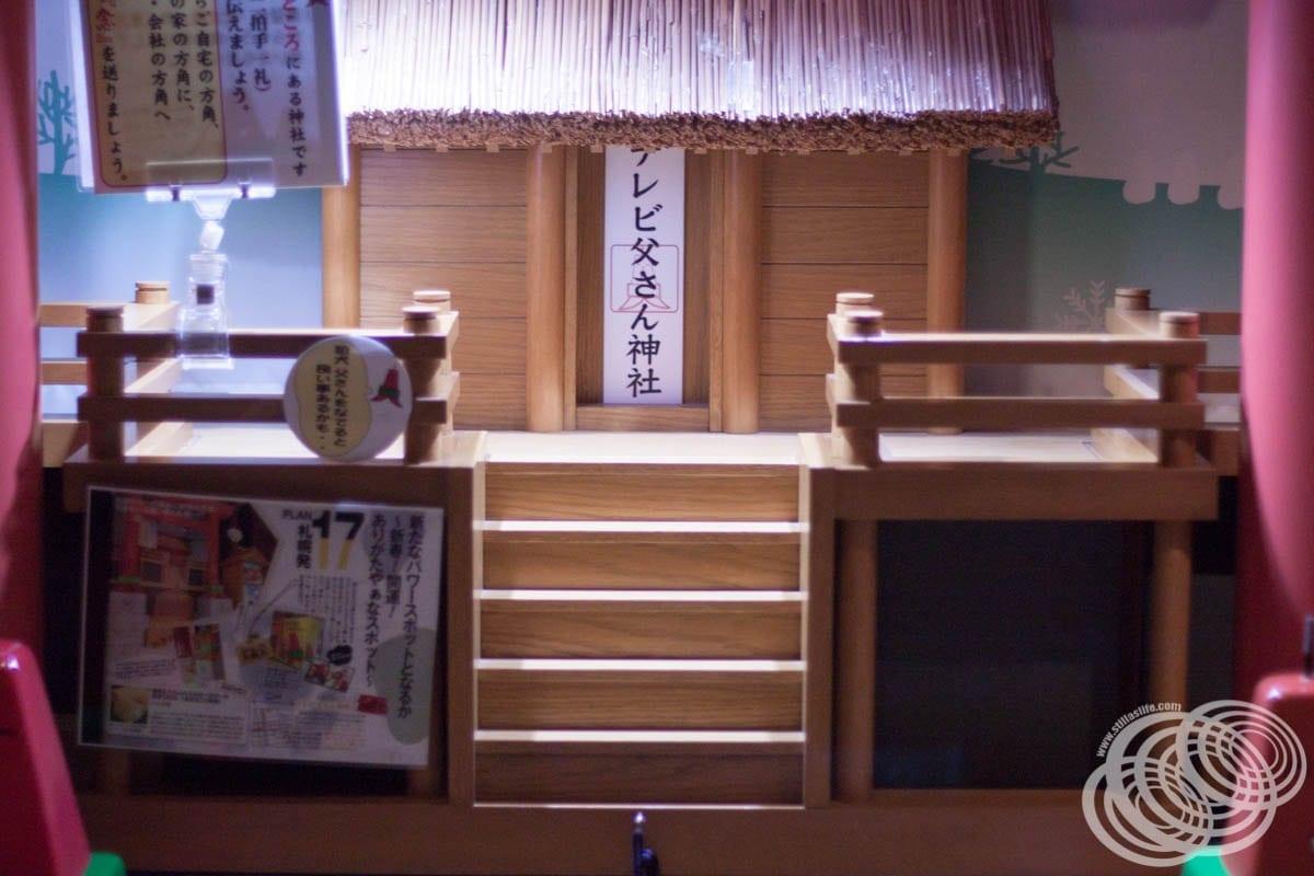 TV Dad shrine on the Observation Deck