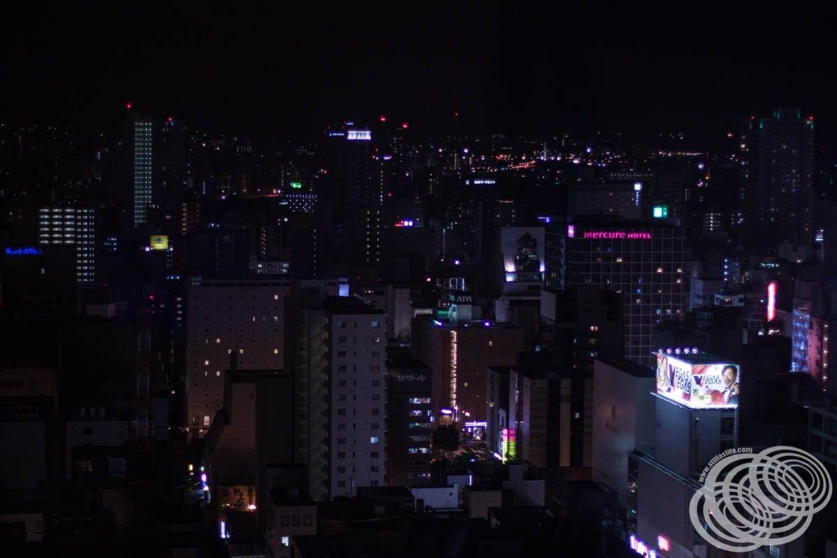 Skyline de la ciudad de Sapporo