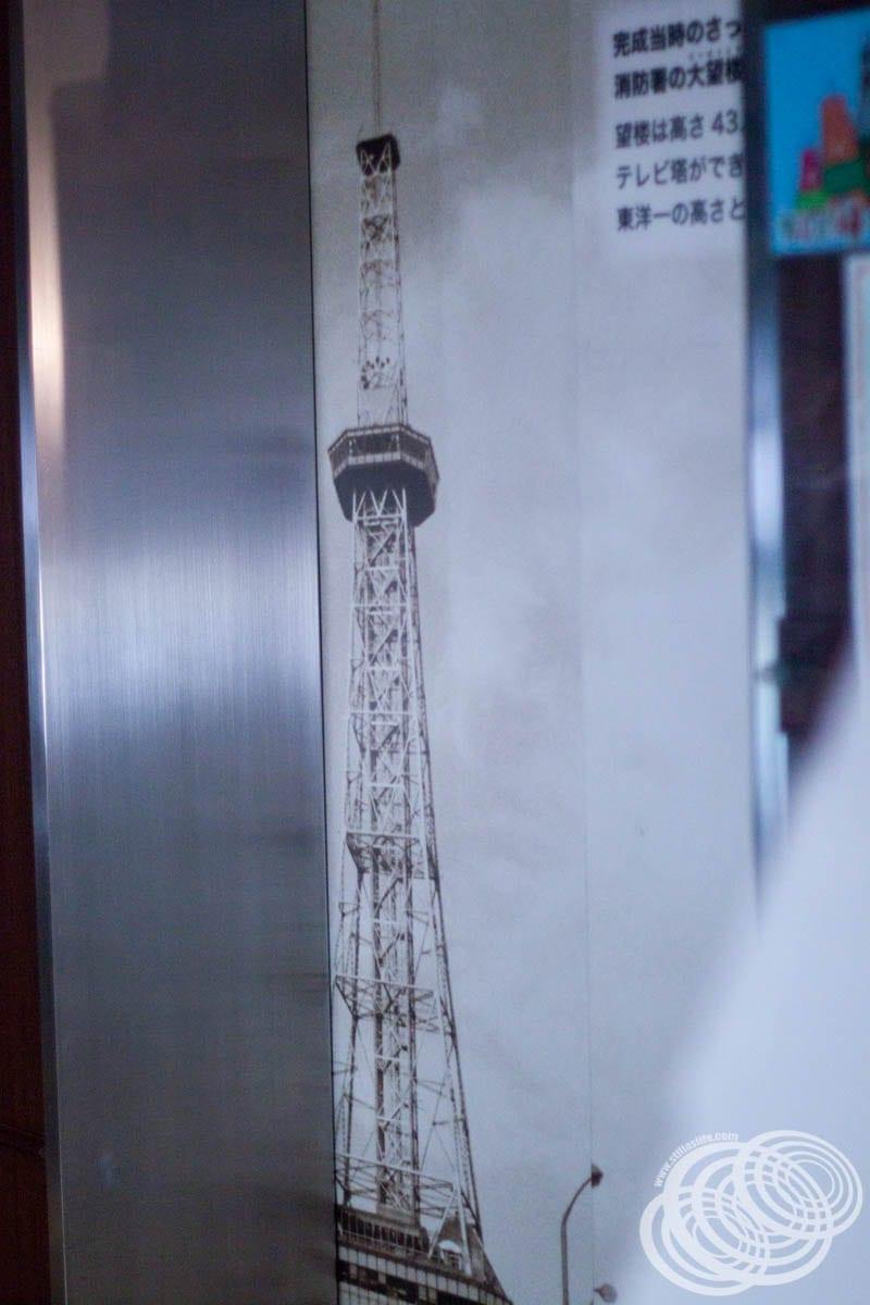Uno de los ascensores de la plataforma de observación